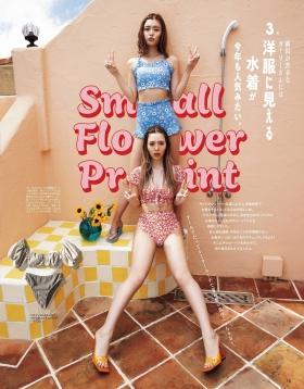 Nicole Fujita Seika Furuhata I want to do summer this year005