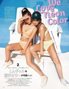 Nicole Fujita Seika Furuhata I want to do summer this year004