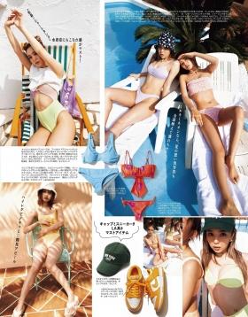 Nicole Fujita Seika Furuhata I want to do summer this year003