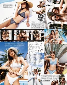 Nicole Fujita Seika Furuhata I want to do summer this year006