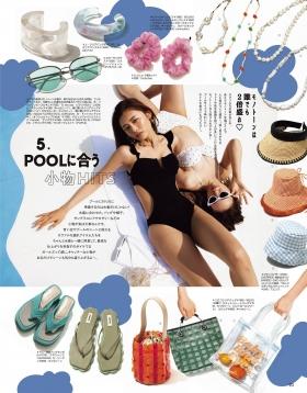 Nicole Fujita Seika Furuhata I want to do summer this year007