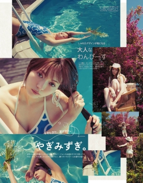 Arisa Yagi Summer is here again002