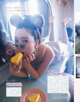 Nicole Fujita Sachi Fujii Natsu Body003
