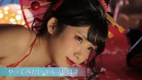 Enako World Princess164
