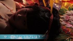 Enako World Princess166