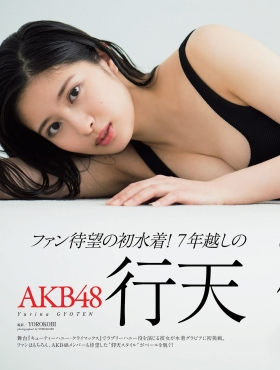 Yurina Gyotens longawaited first swimsuit for fans002