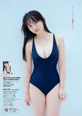 Sayama Suzuka Finally the ban on swimsuit gravure is lifted this summer Full release of its potential006