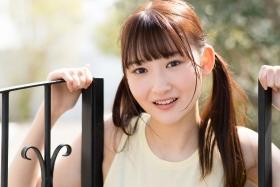 Kondo Asami Sports Bra Wear 55009