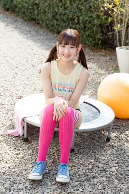 Kondo Asami Sports Bra Wear 55010