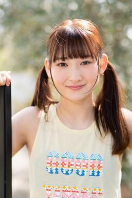 Kondo Asami Sports Bra Wear 55008