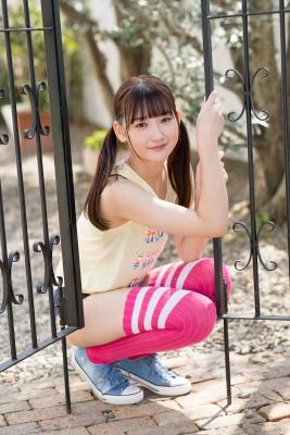 Kondo Asami Sports Bra Wear 55007