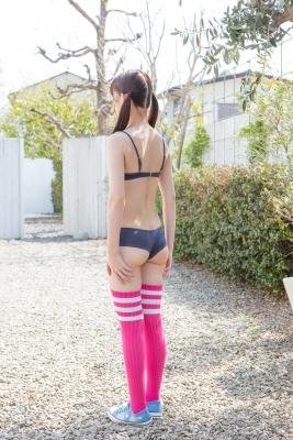 Kondo Asami Sports Bra Wear 55054