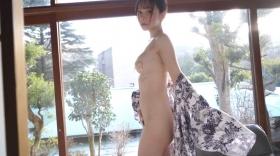 Minami Haruna Desire Glamorous045