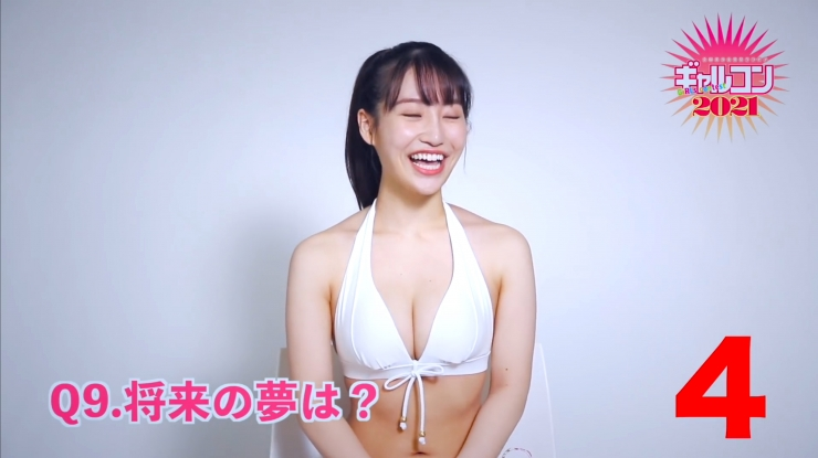 Yuuki Nakanishi Japanese actress starring in a Chinese film020