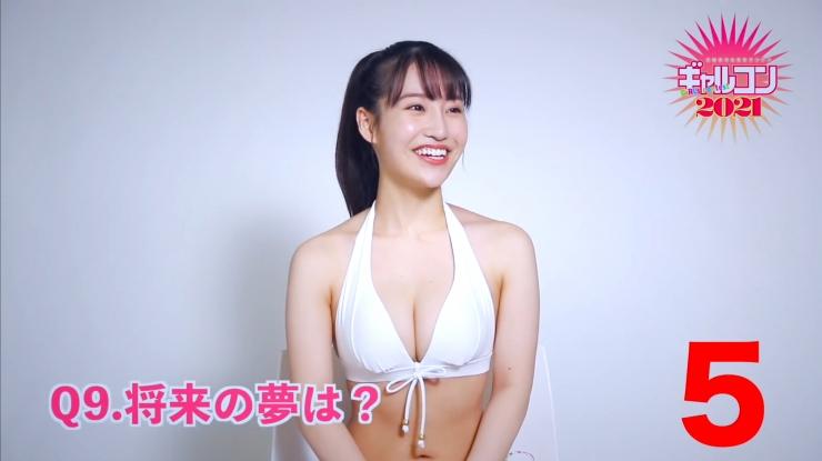 Yuuki Nakanishi Japanese actress starring in a Chinese film018