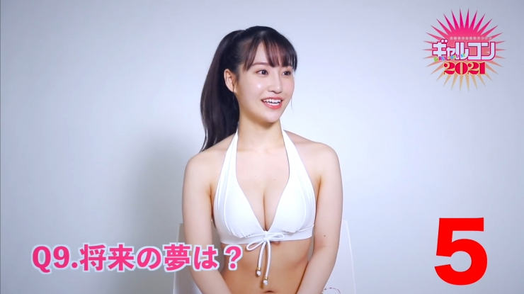 Yuuki Nakanishi Japanese actress starring in a Chinese film017
