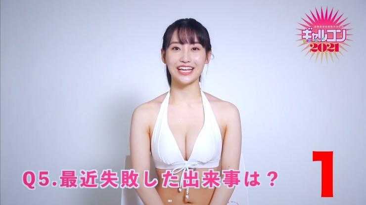 Yuuki Nakanishi Japanese actress starring in a Chinese film011
