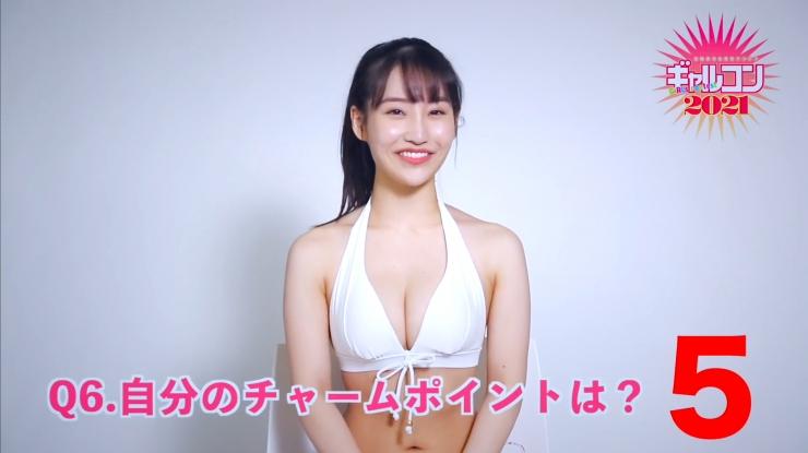 Yuuki Nakanishi Japanese actress starring in a Chinese film013