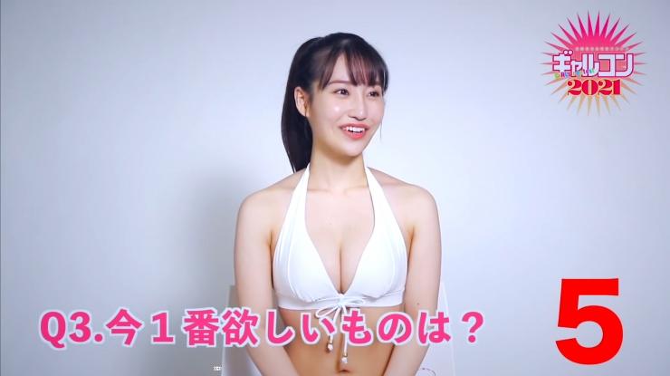 Yuuki Nakanishi Japanese actress starring in a Chinese film009