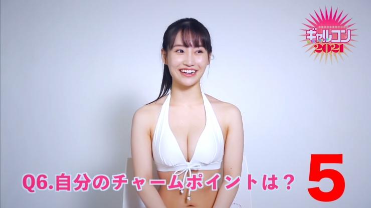 Yuuki Nakanishi Japanese actress starring in a Chinese film014