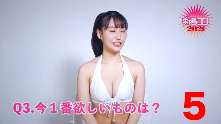 Yuuki Nakanishi Japanese actress starring in a Chinese film010
