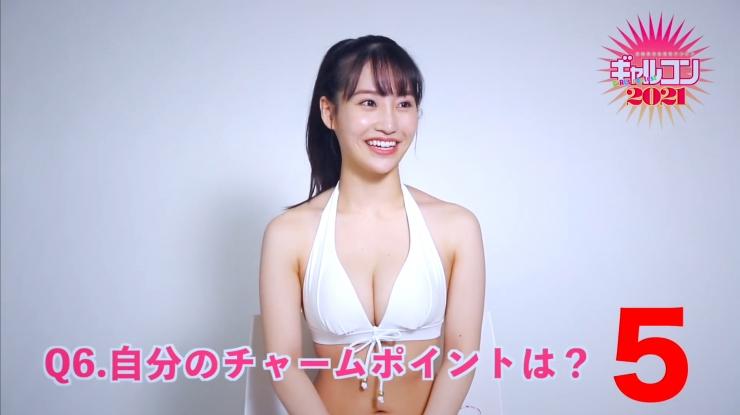 Yuuki Nakanishi Japanese actress starring in a Chinese film015