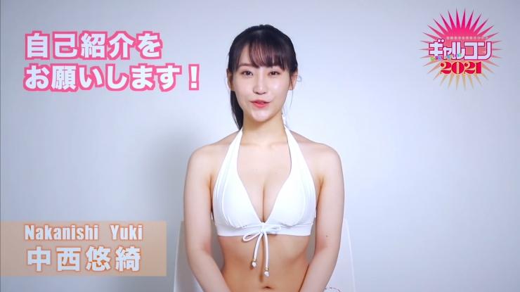 Yuuki Nakanishi Japanese actress starring in a Chinese film005