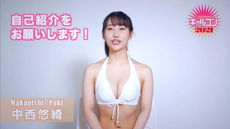 Yuuki Nakanishi Japanese actress starring in a Chinese film006