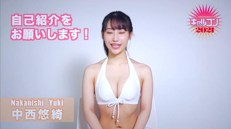 Yuuki Nakanishi Japanese actress starring in a Chinese film004