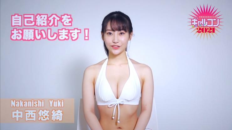 Yuuki Nakanishi Japanese actress starring in a Chinese film003