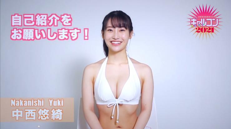 Yuuki Nakanishi Japanese actress starring in a Chinese film007