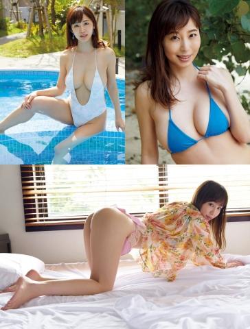 Misumi Shioji former announcer for Akita Asahi Broadcasting has a very sexy body002