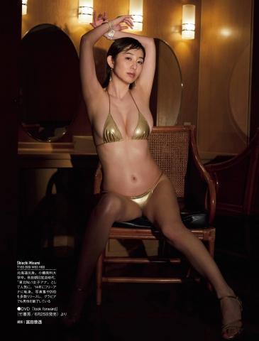 Misumi Shioji former announcer for Akita Asahi Broadcasting has a very sexy body009