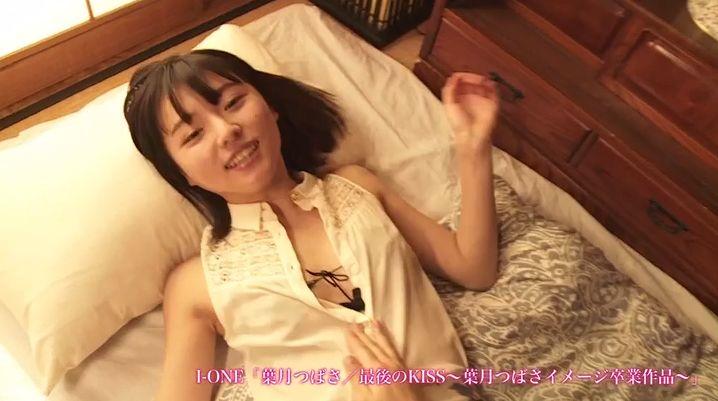 Tsubasa Hazuki Final naked body044