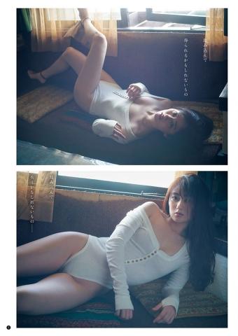 Kazusa Okuyama actress and gravure queen006