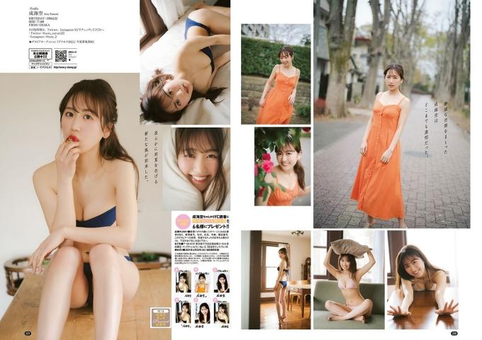 Sona Narumi002