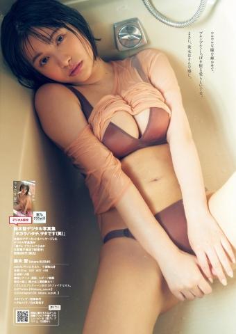 Sei Suzuki Gcup breasts and buttocks a rising star of the gravure world005