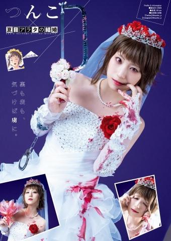 Superior Heroine Cosplay Medley Enako Iori Moe Shinozaki Kokoro Tsunko Miyamoto Ayaki006