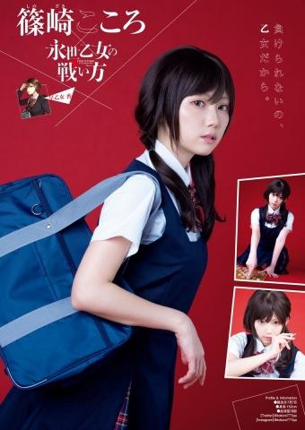 Superior Heroine Cosplay Medley Enako Iori Moe Shinozaki Kokoro Tsunko Miyamoto Ayaki005