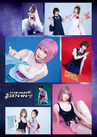 Superior Heroine Cosplay Medley Enako Iori Moe Shinozaki Kokoro Tsunko Miyamoto Ayaki007