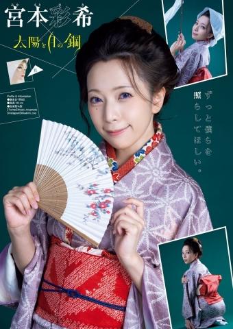 Superior Heroine Cosplay Medley Enako Iori Moe Shinozaki Kokoro Tsunko Miyamoto Ayaki008