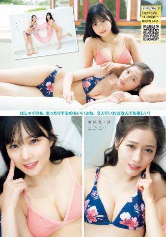 Aika Inaba and Yasumi Tanimoto frolicking in yukata and swimsuits004