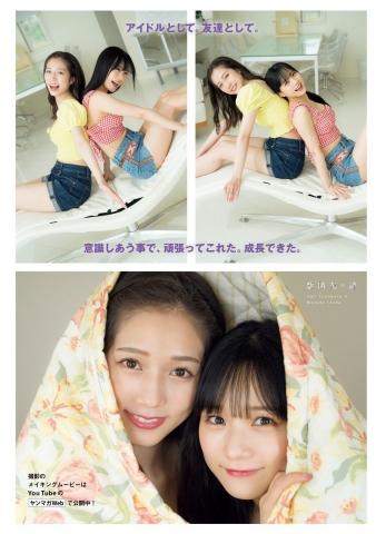 Aika Inaba and Yasumi Tanimoto frolicking in yukata and swimsuits006