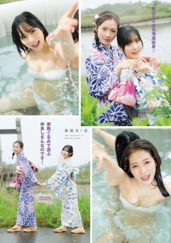 Aika Inaba and Yasumi Tanimoto frolicking in yukata and swimsuits002