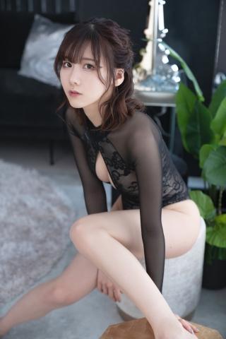 けんけん (2)