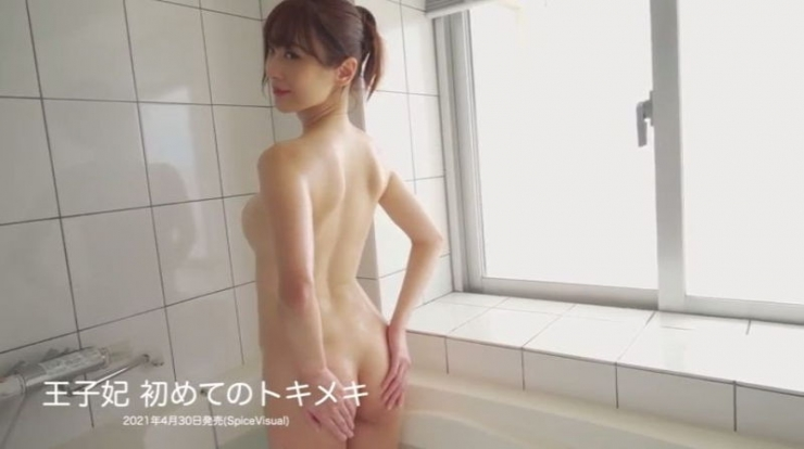 The Prince and Princess landed in Japan as the first nude cosplayer in Taiwan025
