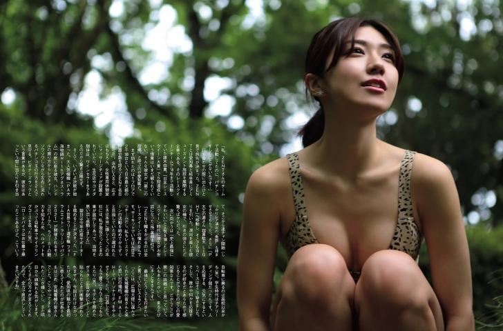 Yuki Fujiki Underwear Lingerie001