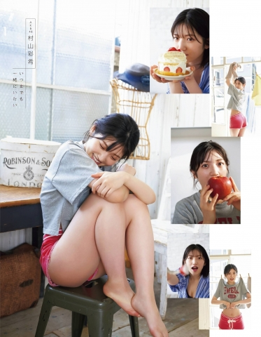 AKB48 Ayaki Murayama I want to be with you forever002