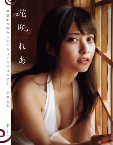 Is it an angel behind the seductive smile of Reia Hanasaki001