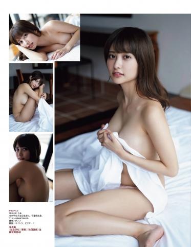 Is it an angel behind the seductive smile of Reia Hanasaki003